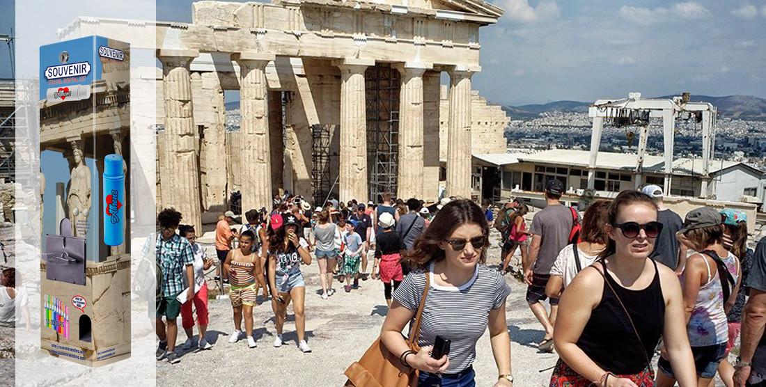 Athens-Souvenir-Vending-Machine.jpg