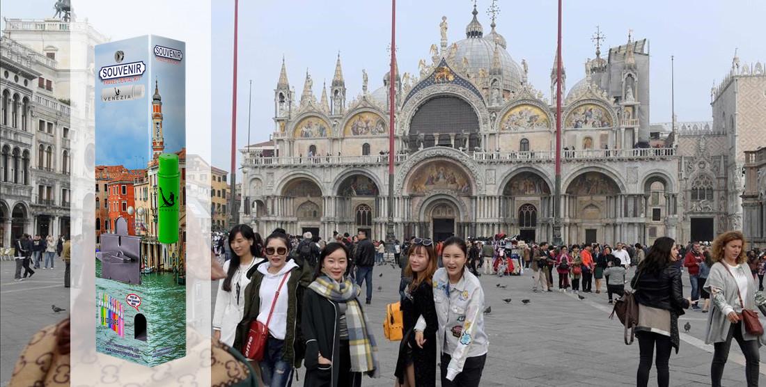 Venezia-2-Souvenir-Vending-Machine.jpg