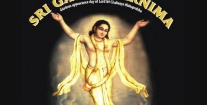 ISKCON Milton's Virtual Gaura Purnima Fe