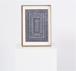 Portable Art - Geometrical