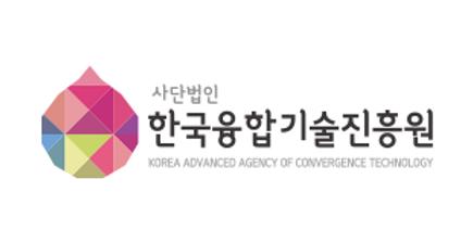 (사)한국융합기술진흥원