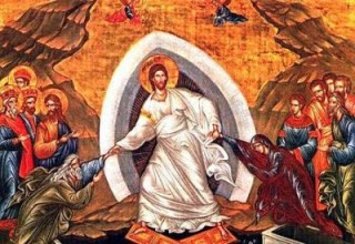 The Dual Focus of the Resurrection