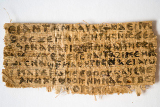 Report: HTR will not run article on Jesus' wife fragment