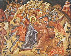 Judas: Friend of Jesus?