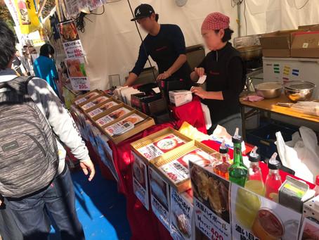 SHITAMACHI PANDA MARKETSに出店します!