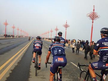 Tour of Poyang Lake Stage 4