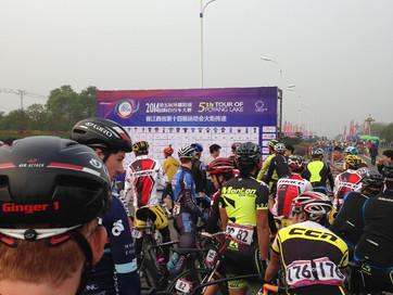 Tour of Poyang Lake continues