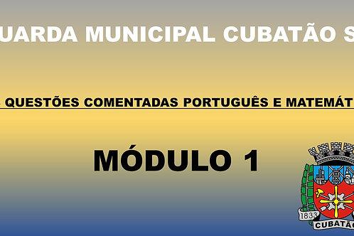 MÓDULO 1 GUARDA MUNICIPAL CUBATÃO SP