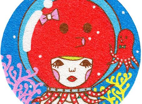 The Art of Sunae by Naoshi