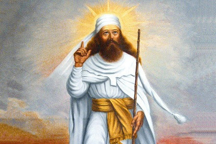 On Zoroastrianism: The Sacred Fire, the Garment of Good Mind, & the Girdle of Righteousness