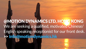 Hong Kong People >> We want YOU // Join the Motion Dynamics Team
