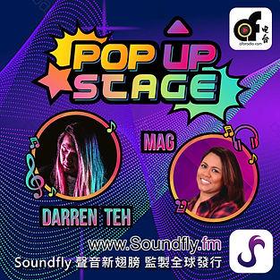 Pop Up Stage