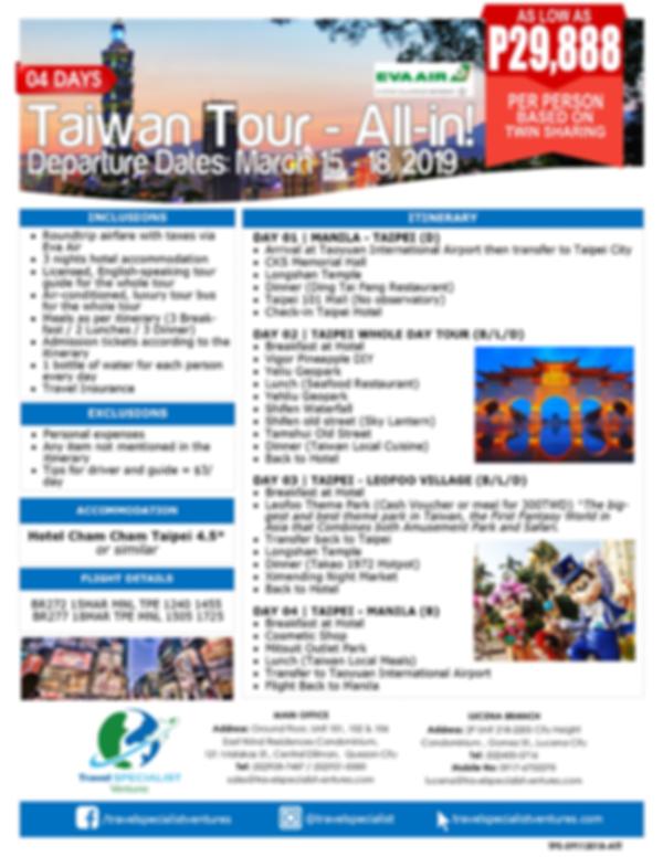 Taiwan Tour - All inclusive (Mar 15-18, 2019)