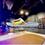 Thumbnail: LiNing BADFIVE Basketball Slippers