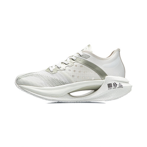 LiNing Shadow Essential Boom Running Shoes