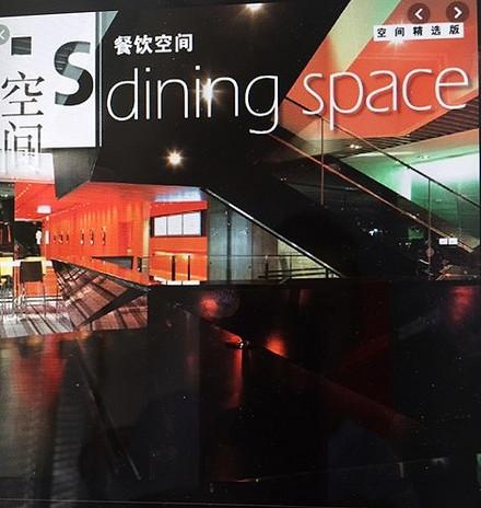 Design Media Publishing Limited