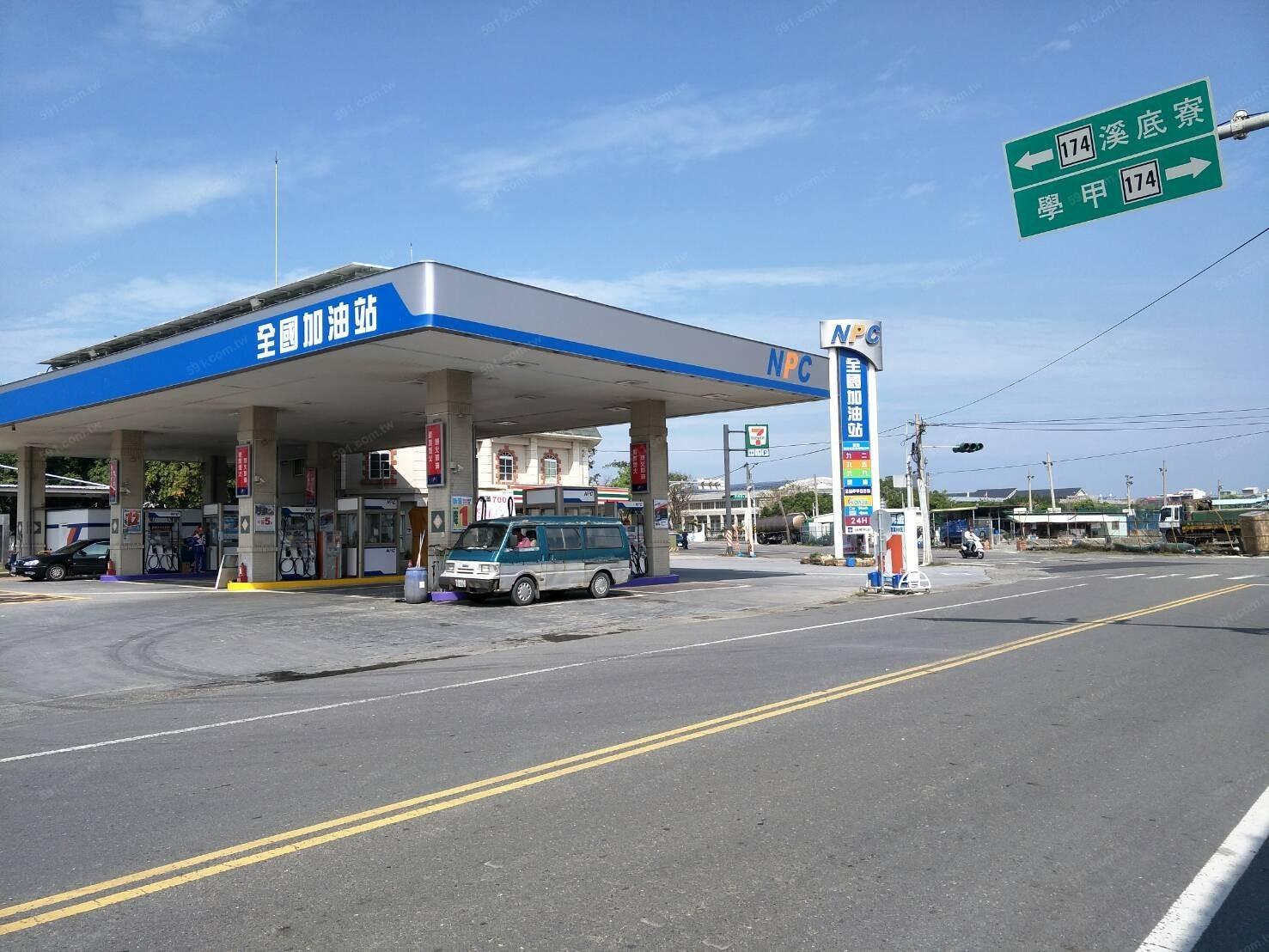 全國加油站