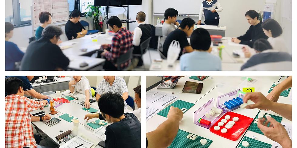 TOCシニア【東京】2020.1113-14(開催中止)