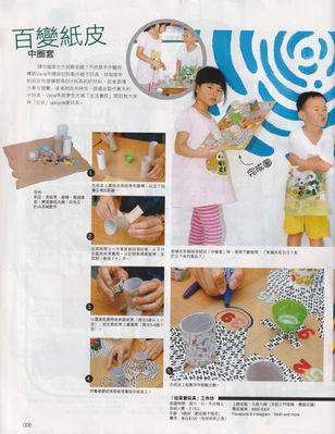 Tvb magazine