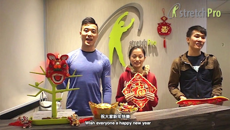 Chinese New Year video for stretching exercise studio