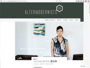 Altermodernist
