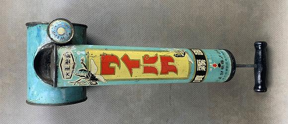 WIPER (type1) -Japon