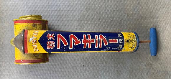 FUMAKILLA (type2) -Japon $$$