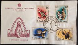 Neckrest Stamp Somalia