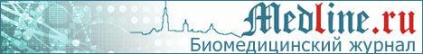 медлайн, medline, ВАК, интернет журнал, ДСИП, дельтафирокс, Маевский, Иваницкий, Мороз,