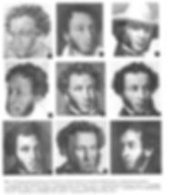 Гейтман, Кипренский, Тропинин, Уткин, Шухаев, Райт, Гиппиус, Линев, портрет Александра Сергеевича Пушкина