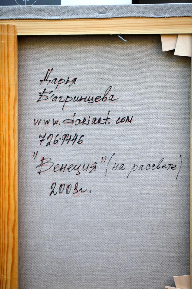 2011_09_25_0920c.jpg