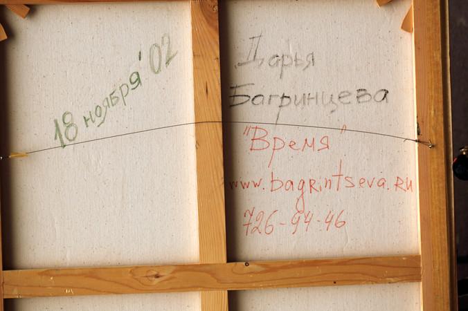 2011_09_25_0799.JPG