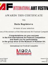 Museum of Russian Art Art Festival Competition Winner Certificate