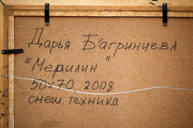 2011_09_25_0928.JPG