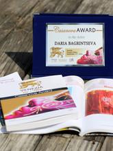 Casanova Award 2016