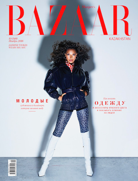 Jasmine Tookes for Harper's Bazaar KZ by