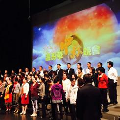 2015 Vancouver Mid-Autumn Festival Concert