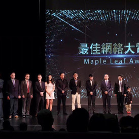 5th Vancouver Chinese Film Festival Closing Ceremony