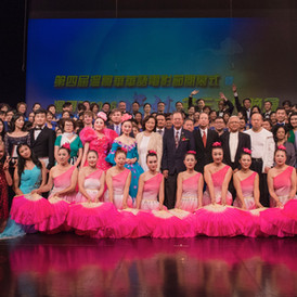 4th Vancouver Chinese Film Festival Closing Ceremony & 2016 Vancouver Multicultural Mid-Autumn Festival Concert