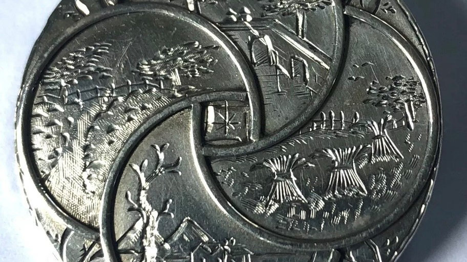 Victorian Silver Country Scenes Engraved Brooch. 1886.