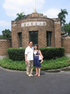 Me and Dad at National Taiwan University