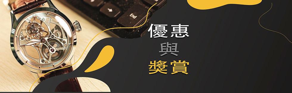 Web_main_PromoBanner_Chi_v2.jpg