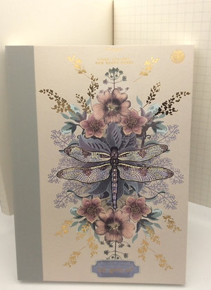 Papaya Art Journal - Dragonfly