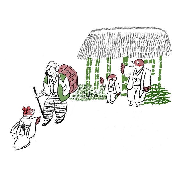 雀のお宿.jpg