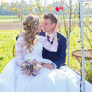 Eveline & Moritz Paaraufnahmen