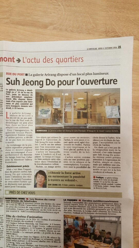 Suh JeongDo Solo Exhibition in Clermont-Ferrand France0