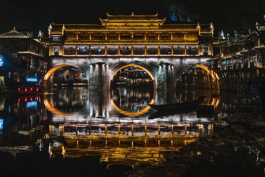 Fenghuang, Hunan, China.