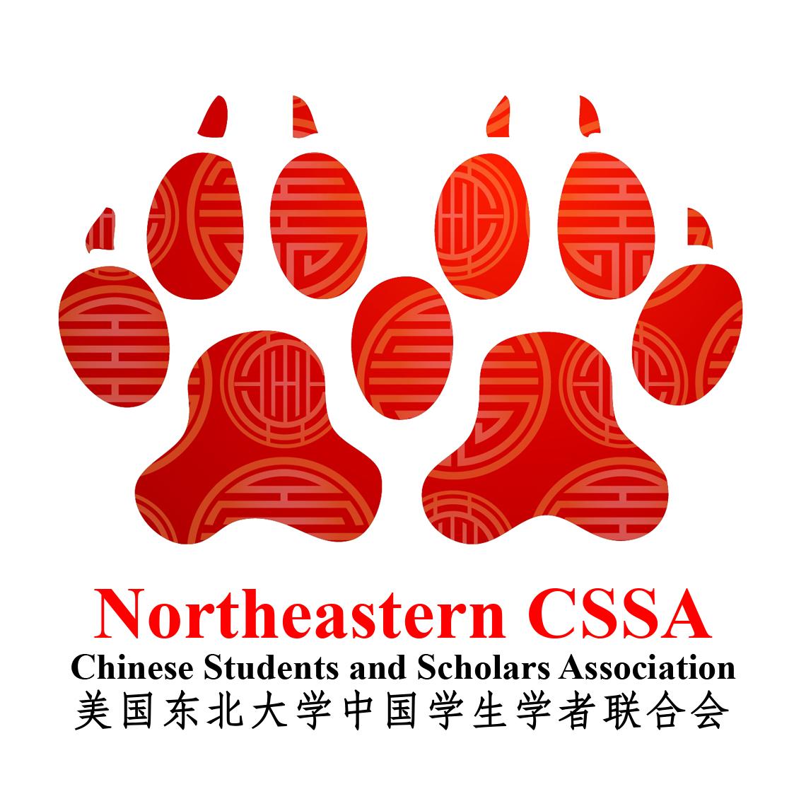 Northeastern University CSSA