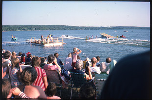 Waterama 1975.3.jpg