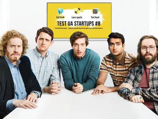 Звіт з Test UA Startups #8, Київ